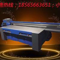 UV平板打印机 3d背景墙瓷砖玻璃木板亚克力金属PVC密度板