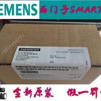 西门子SMART200(中央处理器)