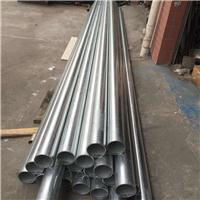 供应精密液压无缝钢管,镀锌钢管,热镀锌钢管