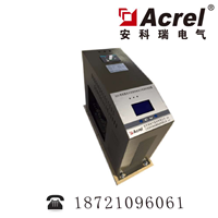 供应安科瑞AZCL-FP1/300-30-P14集成式谐波抑制电力电容补偿装置