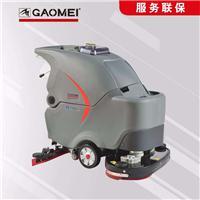 柳州保洁车间洗地机清洗污渍手推电瓶洗地机公司直销