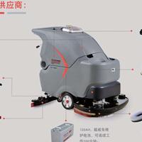 南宁洗地机生产洗地机电瓶供应商