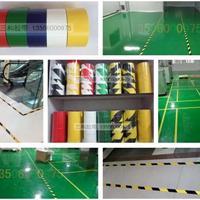 仓库区域划线 车间区域划线 5s管理区域划分标识 贴地胶带