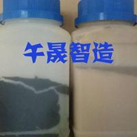 渭南植筋膠 A級環氧植筋錨固膠廠家