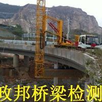 阜阳桥梁检测车出租专业