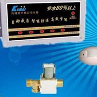 节水产品|厕所节水产品|节水器|感应器|沟槽感应器|环保感应器