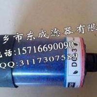 风电呼吸器滤芯DES-CASE DC-3风电场滤芯