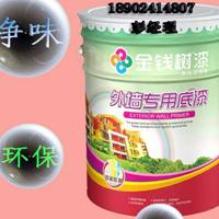 外墙工程建筑涂料嘉宝莉墙面漆总代理广东乳胶漆厂家招商加盟