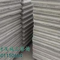 北京轻质复合墙板 轻质复合墙体板
