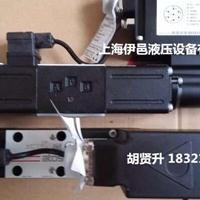 ATOS放大器E-RI-TERS-PS-01H 20意大利进口直销