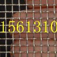 黑吉辽专供粮仓轧花网&5-10目镀锌挡粮网实体厂家发货