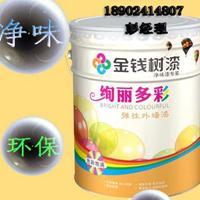 全天候外墙建筑工程涂料厂家重庆墙面漆代理广东著名涂料招商加盟