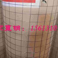 东阳3/4孔热镀锌电焊网厂家出口品质&小孔浸塑电焊网半价特卖