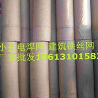 荆州墙面抗裂铁丝网50卷起批&50-100丝镀锌电焊网出厂价