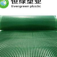 厂家生产塑料排水板 蓄排水板免费寄样