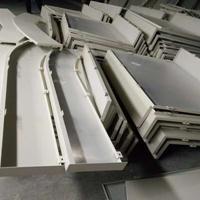 山姆会员店装饰铝板定制,门头铝单板供应商