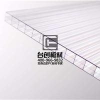 南京10mmPC四層陽光板 4層陽光板 三孔陽光板 質量保證