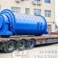 湿式球磨机质量品质保障 选矿业通用