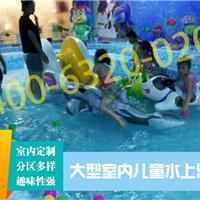 云南曲靖室内水上乐园儿童游泳池设备厂供应室内儿童水上乐园设备