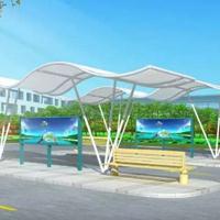 江门市张拉式膜结构|200平米膜结构工程|收费站膜结构建筑