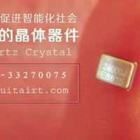 CRYSTAL 24.00 MHZ 9.0PF SMD|爱普生晶振