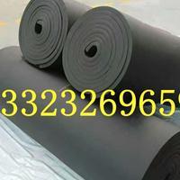 2.5公分厚25mm厚B1级橡塑保温板价格生产厂家报价