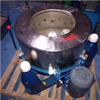 供应隆展牌600型三足立式脱水机 不锈钢 豆渣豆汁分离机