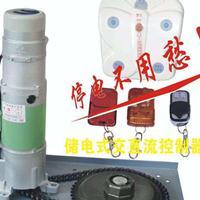 合肥开得乐电动卷闸门厂家 批发卷闸门电机 安装维修