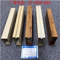 木纹铝方通吊顶_湖南株洲铝方通生产厂家
