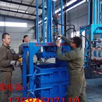 合肥方便操作液压打包机 立式液压打包机厂家订做