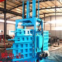 浏阳市60吨液压打包机 自动推包液压打包机哪里好