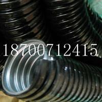 乌鲁木齐电气控制柜柜外配线保护金属软管 16、20、25