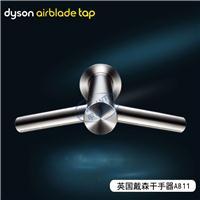 上海现代建筑设计集团XD-AD干手机合作品牌福伊特VOITH洗手一体机