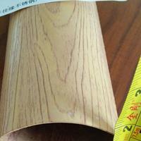 不锈钢椭圆管仿木纹