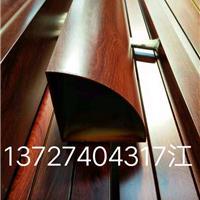 供应不锈钢扇管仿木纹