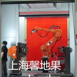 上海馨地果贸易有限公司