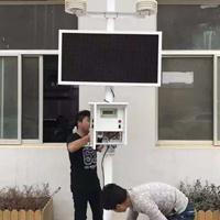 JK-300空气环境监测系统      厂家直销
