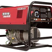 190A能发电的汽油焊机J190PMQ