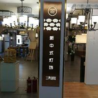 新中式灯饰|长沙三青新中式灯饰专卖店主营新中式吊灯|吸顶灯