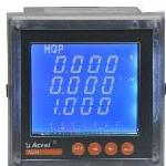 供应安科瑞ACR320ELH 多功能电力监控谐波表
