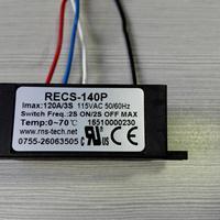 电机控制  垃圾处理器控制