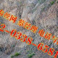 柔性防护网养护维修