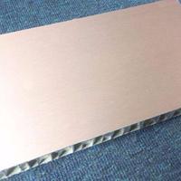 铝蜂窝板、铝蜂窝板厂家批发价格