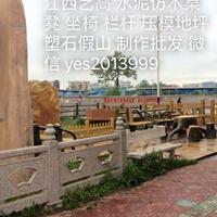 旅游景区池塘水库河道两边混凝土水泥仿石栏杆施工方案图片效果
