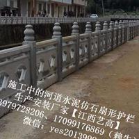 赣州安远乡村旅游建设河道扇形仿石栏杆