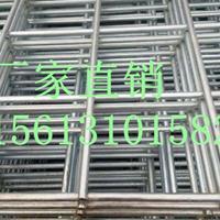 南京钢格网片厂家定做&1*2米焊接网片全国发货