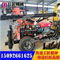 巨匠直销全自动气动水井钻机 130M行走式钻井机价格优