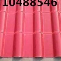 西安树脂瓦厂家将打响陕西树脂瓦行业在陕西农村屋面瓦的第一枪