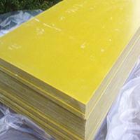 黄色环氧树脂板 3240树脂绝缘板 耐高温环氧板
