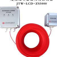 105度可恢复感温电缆